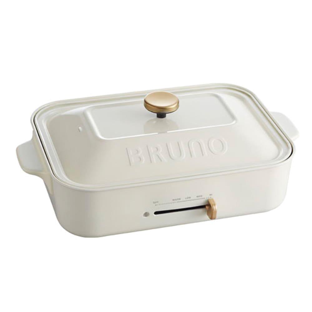 キッチン 家電 調理家電 キッチン家電 BRUNO/ブルーノ コンパクトホットプレート 本体単品 561306