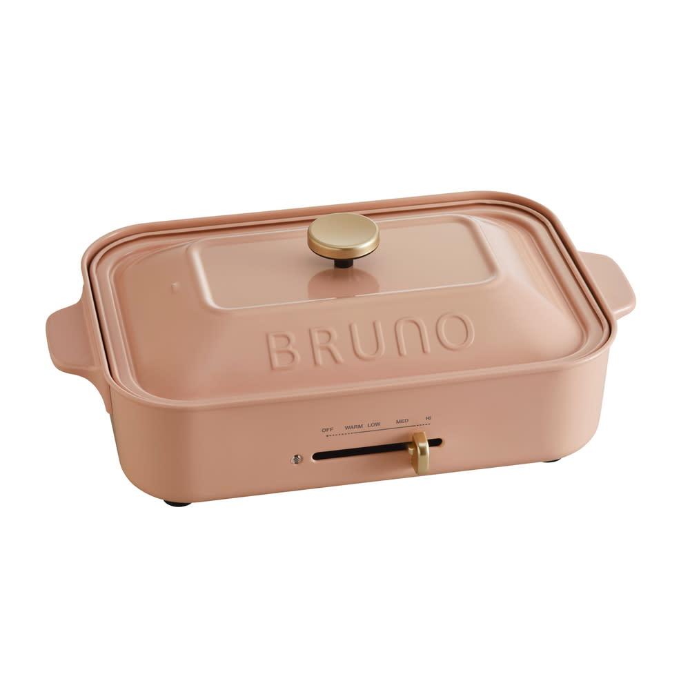 BRUNO/ブルーノ コンパクトホットプレート 本体単品+深型鍋セット ディノス特典レシピ付き (イ)ロシアンピンク