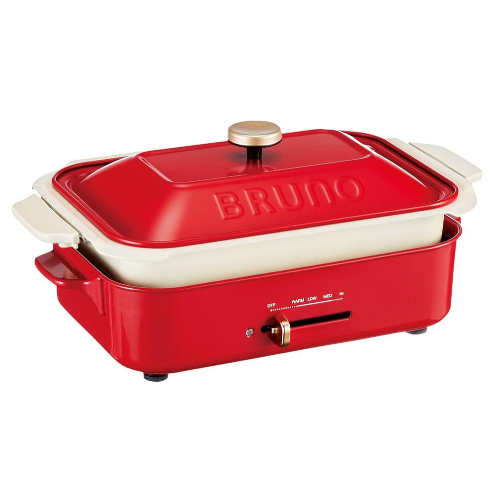 BRUNO/ブルーノ コンパクトホットプレート 本体単品+深型鍋+グリルプレートセット ディノス特典レシピ付き 深鍋セット時