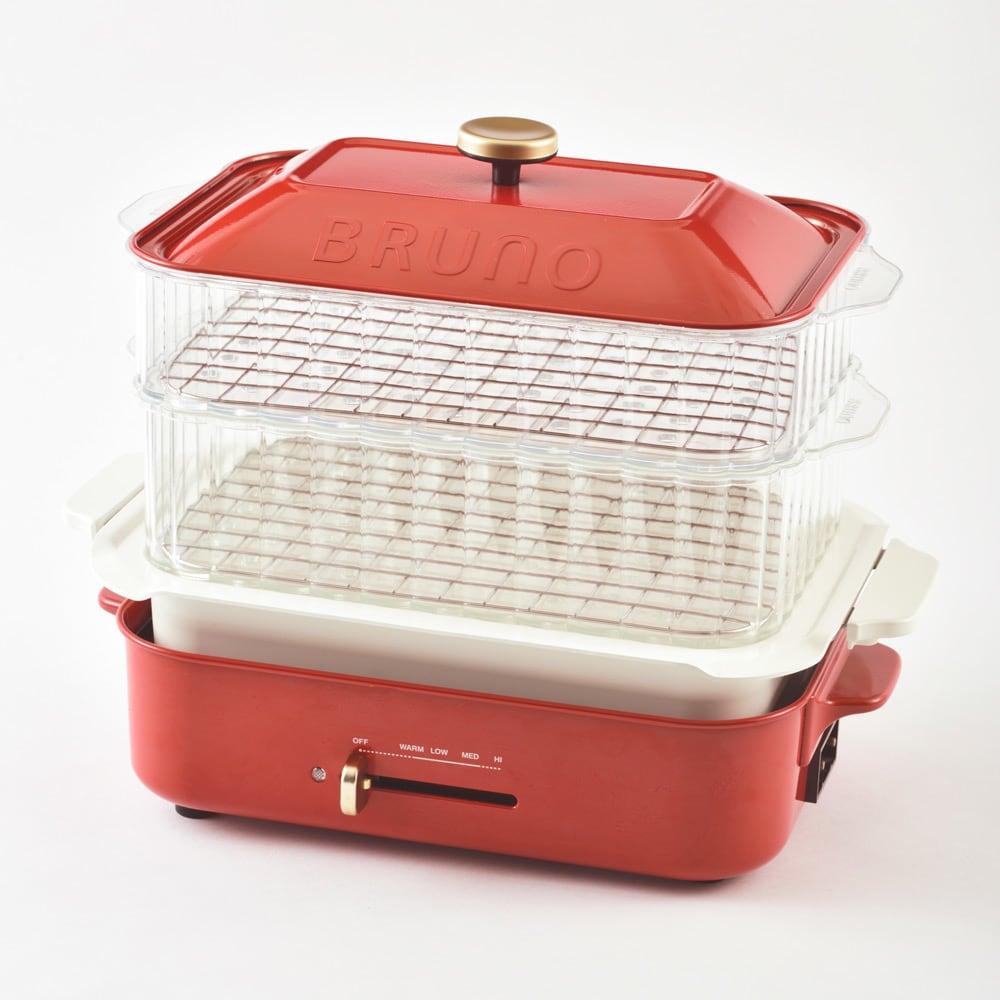 BRUNO/ブルーノ コンパクトホットプレート用蒸し器 コンパクトホットプレート鍋+深鍋セット(別売り)と組み合わせて蒸し料理が楽しめます