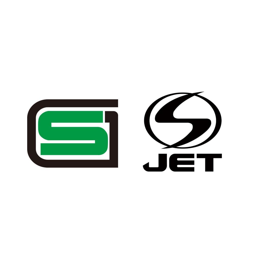 操作が簡単!マイコン式電気圧力鍋 容量3.2L SGマーク&S-JETマーク取得済みです。