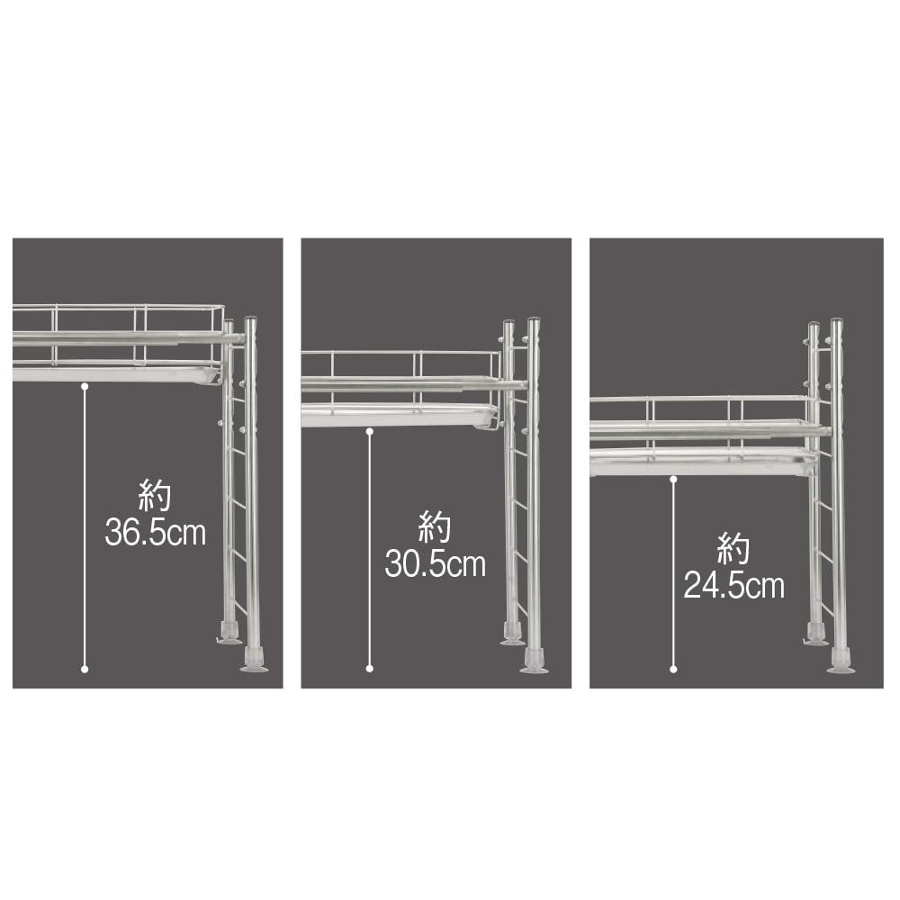 幅も高さ調節もできるマルチトレー付き水切り 2バスケットデラックス バスケット高さは3段階に調節可能