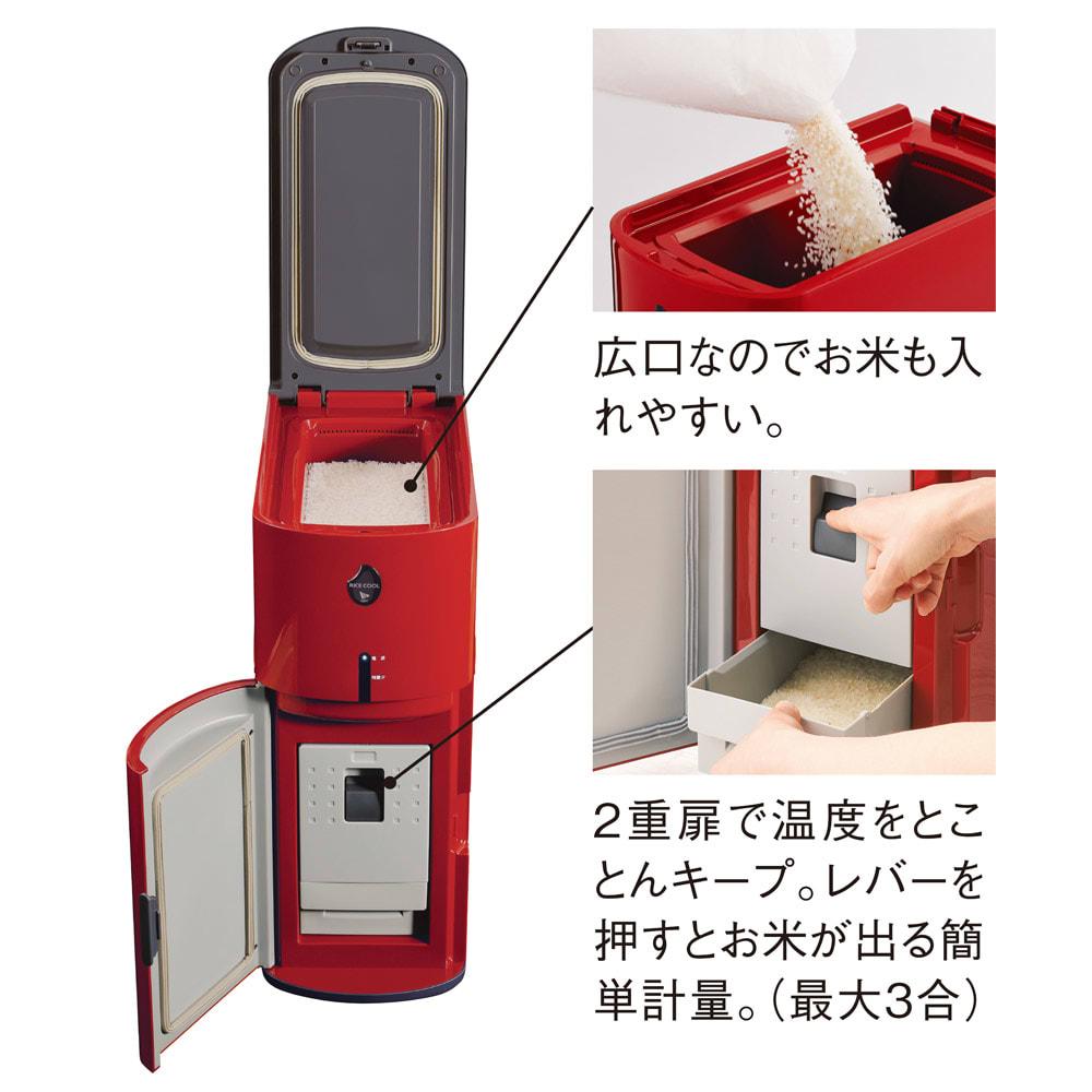 ライスクール 保冷こめびつ 10kgタイプ(実容量11kg) ふたが大きく開くのでお米の投入がラクラク。計量部も扉付きでしっかり密閉。冷機漏れなし!