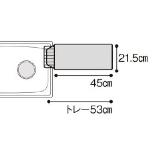 有元葉子のラバーゼ オールステンレス製水切りカゴセット 横置き スリム 真上から見た時のサイズ