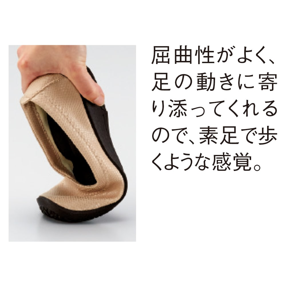 ARCOPEDICO アルコペディコ シャープ(サンダル) 重ねればコンパクトに。旅行などにも携帯しやすい。