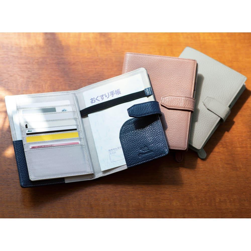 イタリアンレザーのお薬手帳ケース 左から(イ)ネイビー (ウ)トープ (ア)グレー
