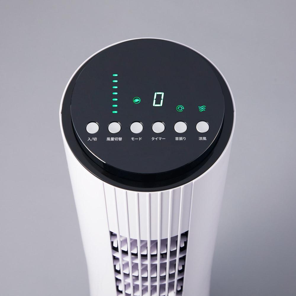 アクアクールファン冷風扇 プレミアムDCモデル