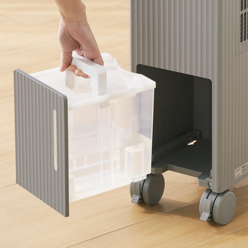 新cado除湿機 ハンドル付きで運びやすい排水タンク。