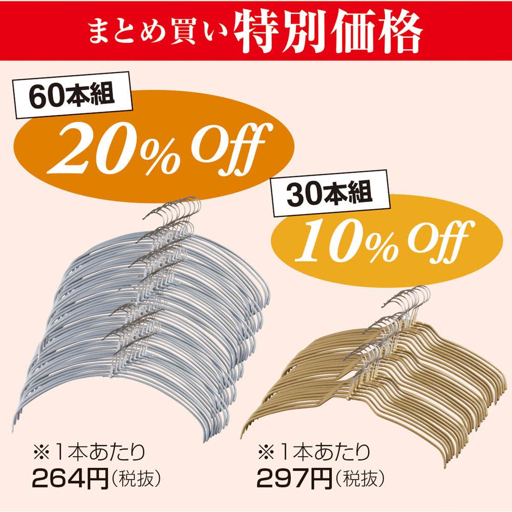 MAWA/マワ 洗濯ハンガー レディススリム レディースハンガー、人体ハンガーはまとめ買いでぐっとお得に!