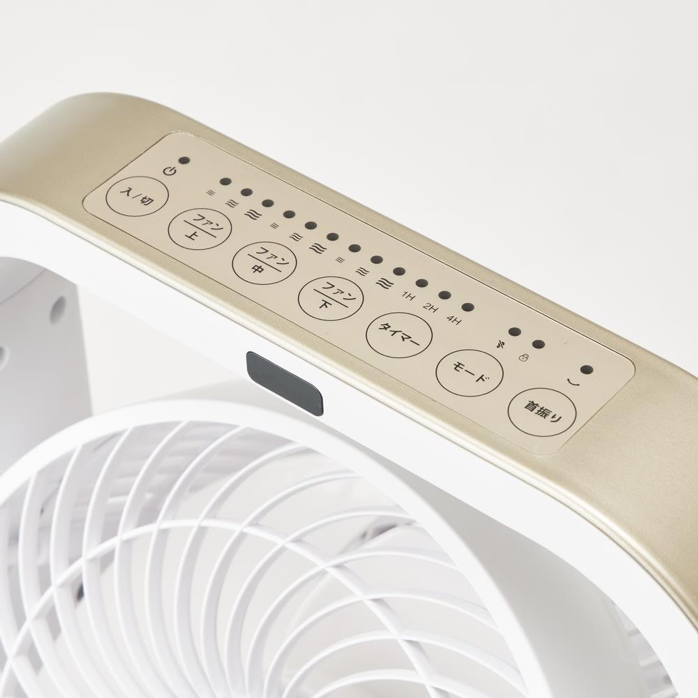 自動首振り機能付き マルチファン 3連 操作部は天面のパネルに集約されているので見やすく押しやすい設計です。