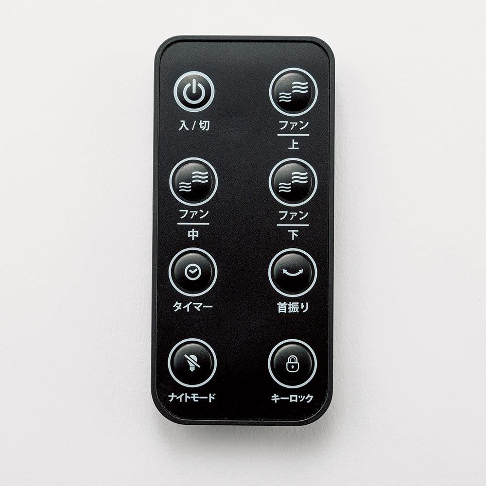 自動首振り機能付き マルチファン 3連 (イ)ブラウン×ブラック リモコン付き