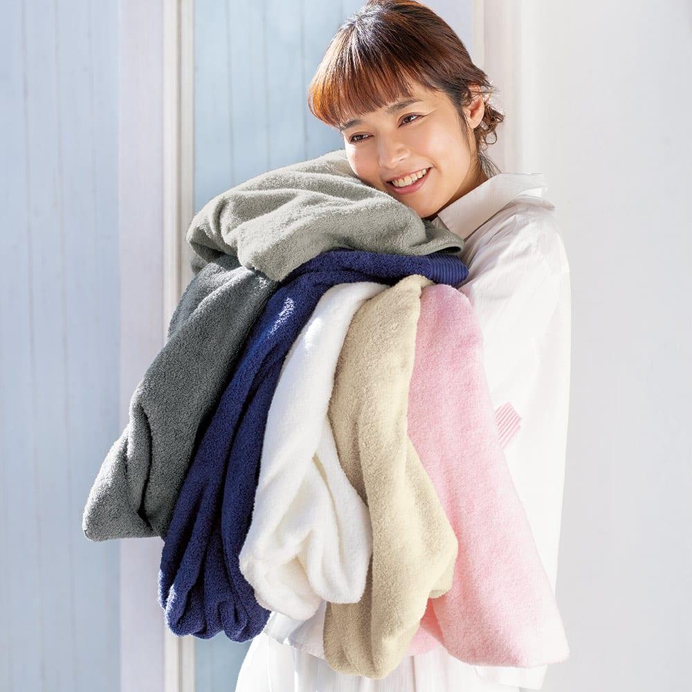 洗うほどやわらかくなるタオル バスタオル(色が選べる2枚組) 上から(イ)グレー、(カ)ダークグレー、(オ)ネイビー、(ア)ホワイト、(エ)ベージュ、(ウ)ピンク