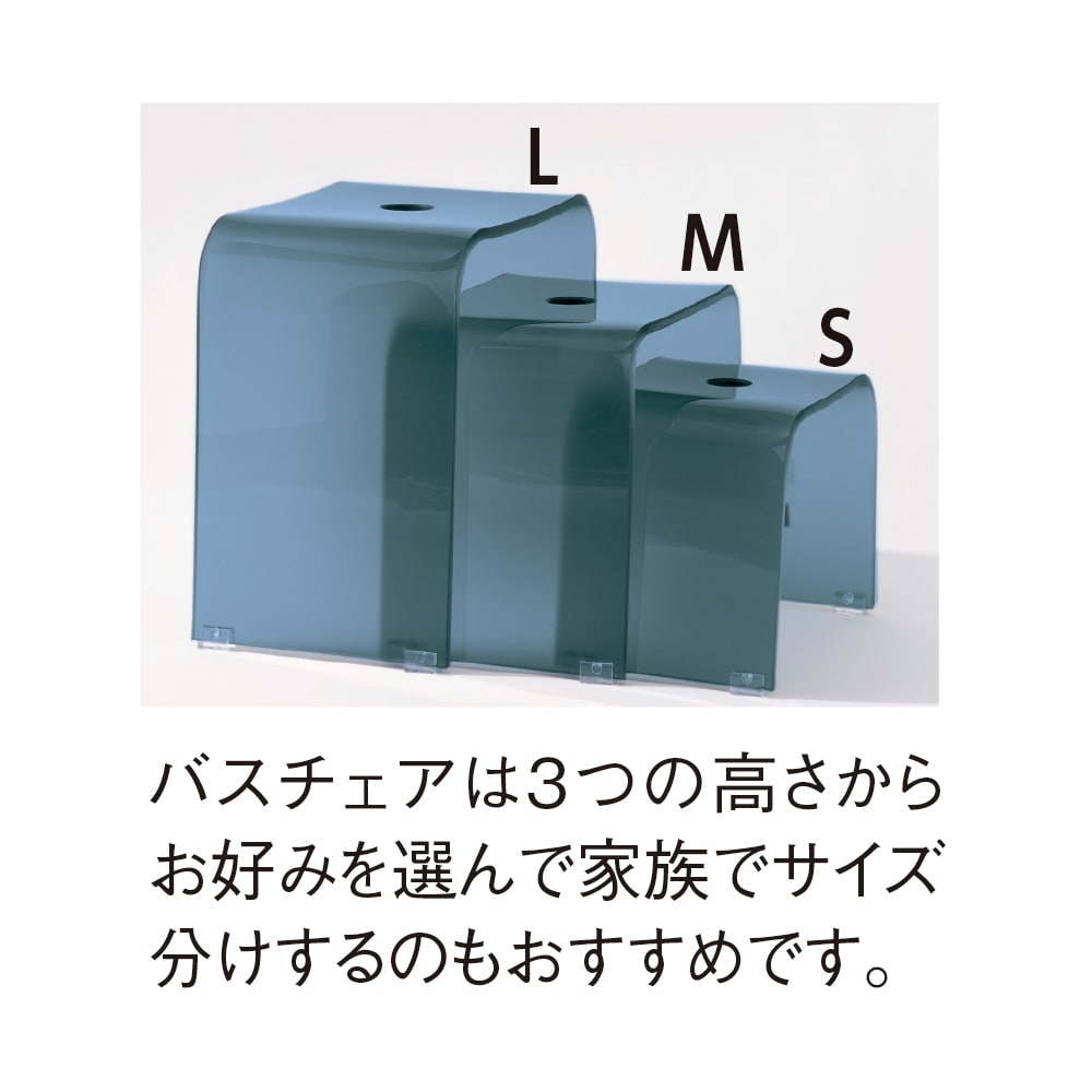 フォスキア バスシリーズ バスチェア&洗面器&手桶 (イ)ブルー