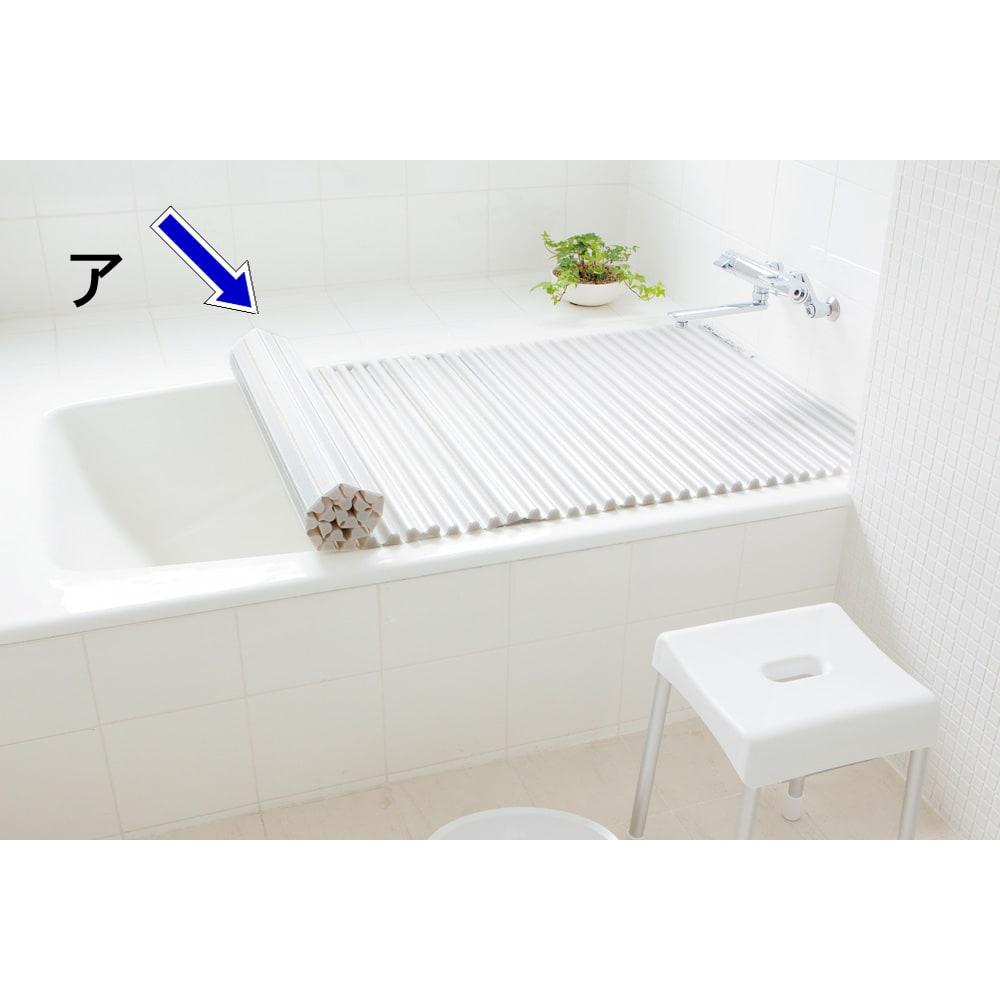 溝の奥まで洗いやすい カラーウェーブ抗菌風呂ふた