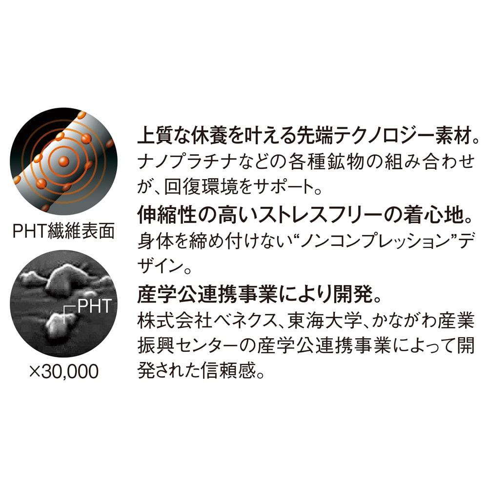 ベネクス リカバリーシリーズ アイマスク(男女兼用)