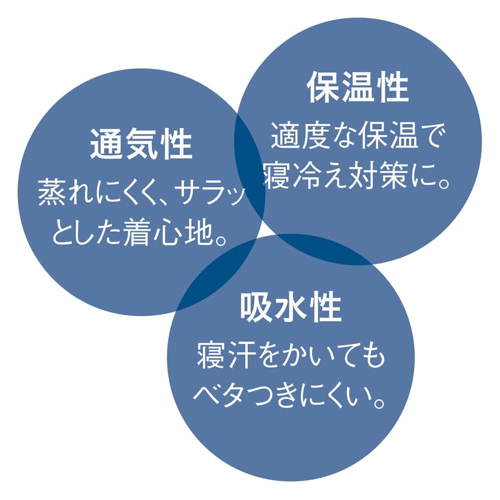 内野(ウチノ)/UCHINO マシュマロガーゼ(R) ノーカラーパジャマ