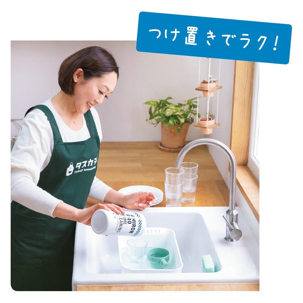 業務用 多目的洗剤「アミロンプロ」 2Lセット(1L×2本) 洗い桶の水に、アミロンプロを入れて5倍程度のうすめ液を作り、食器を入れて30分ほどつけ置き。「水で流すだけで汚れが落ちるので、食器洗いに時間をとられません」