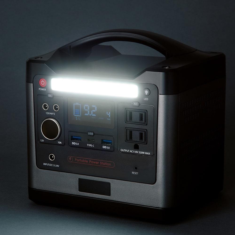多機能ポータブル電源 LEDライト付きで、停電時や暗い場所でも明かりを確保。