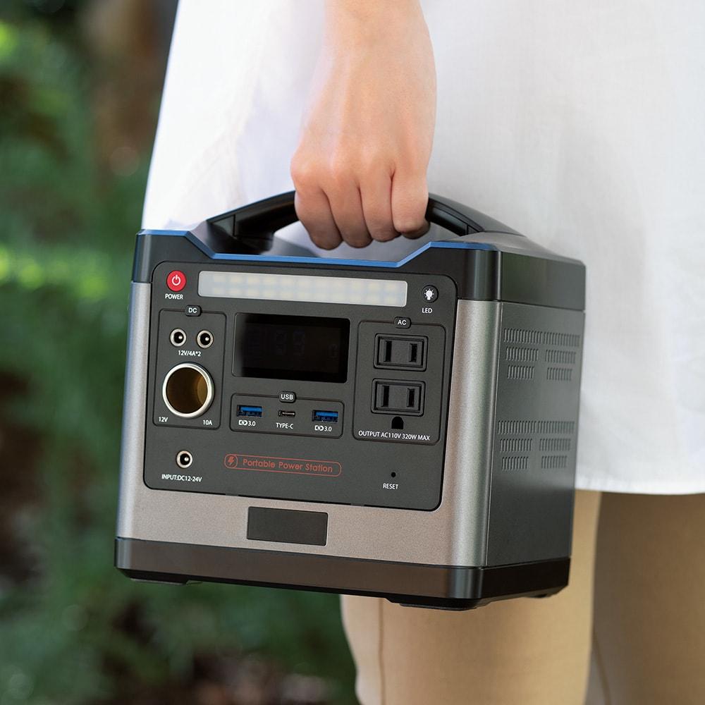 多機能ポータブル電源 しっかりとしたハンドル付きで持ち運びやすく屋内外で活躍。