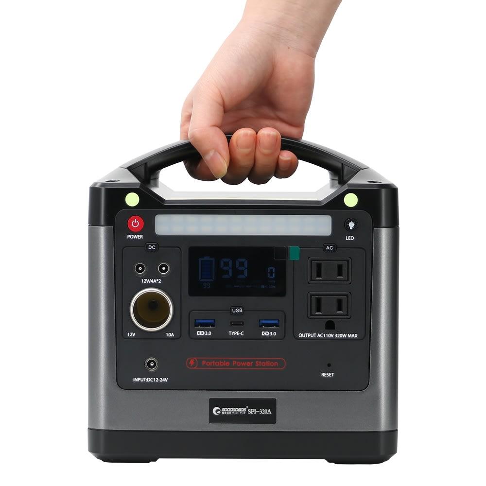 多機能ポータブル電源 しっかりとしたハンドルで持ち運びも便利。アウトドアなど野外でも活躍します。