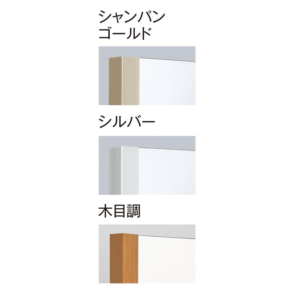 割れない軽量フィルムミラー 太枠 上から(ア)シャンパンゴールド (イ)シルバー(ウ)木目調