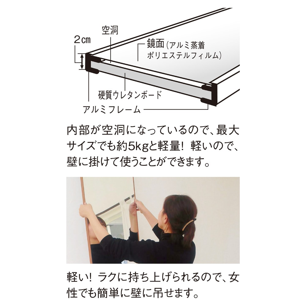 割れない軽量フィルムミラー[額装風 樹脂フレーム] 重量はガラスの約6分の1