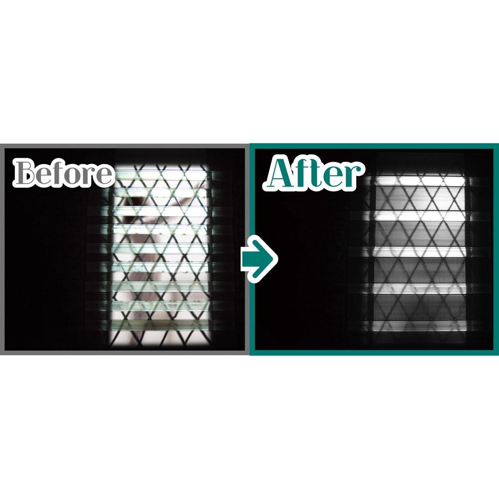 プライバシー対策に 格子窓専用カバー「サンシャインウォール」組立式 夜間、室内の照明をつけた時に気になるのが、外から見えるシルエットの映り込み。独自の複合パネル構造が家の中のプライバシーを守りながら、スリットから外の様子を確認することも可能です。脱衣所や浴室の窓にもおすすめ。