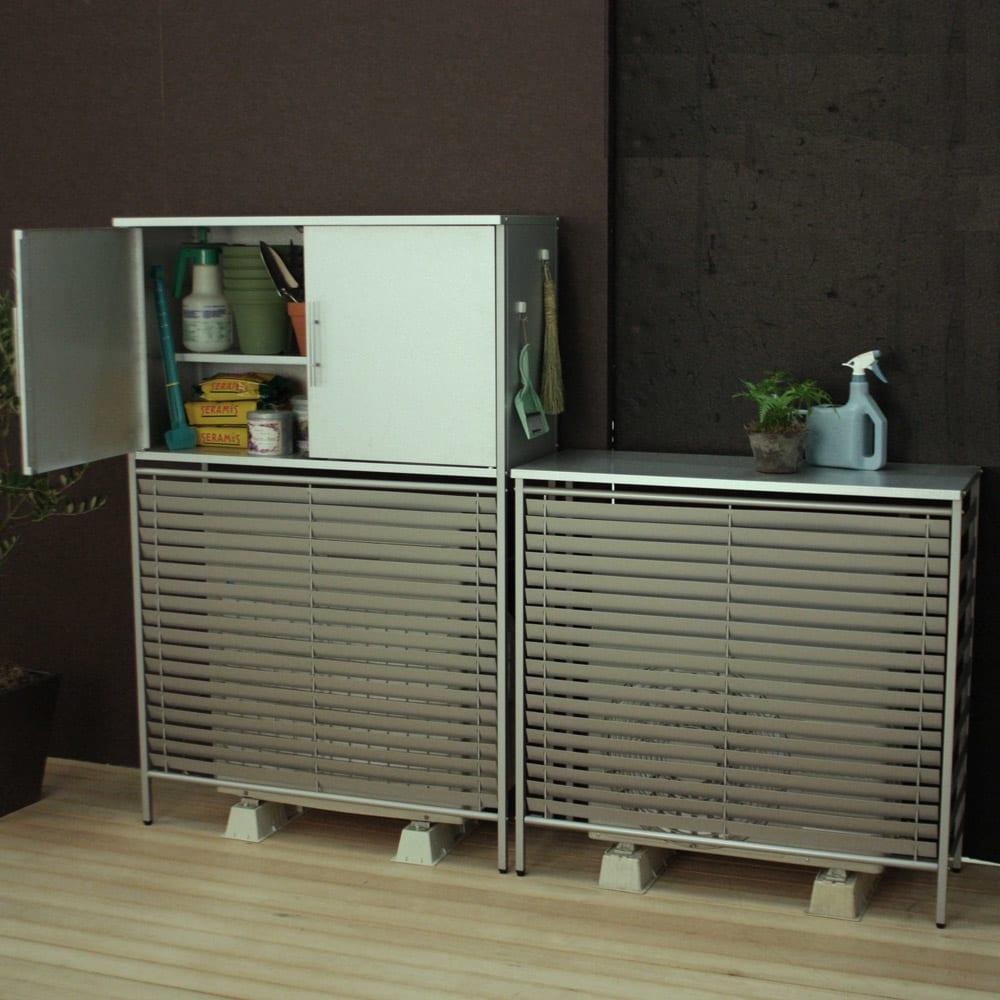逆ルーバー室外機カバー 【大型対応】収納庫付き モダンデザインのアイアン製エアコン室外機カバーなら、建物の外壁やガーデンにもしっくりなじみます。