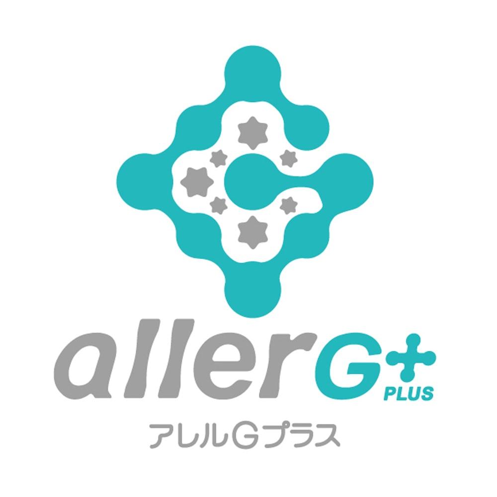 カテキン消臭&はっ水 おくだけ吸着タイルマット アレル物質対策タイルマット(30×30cm) 同色9枚組 花粉やダニなどのアレル物質を低減する「アレルGプラス」を加工したアレル物質対策マット。