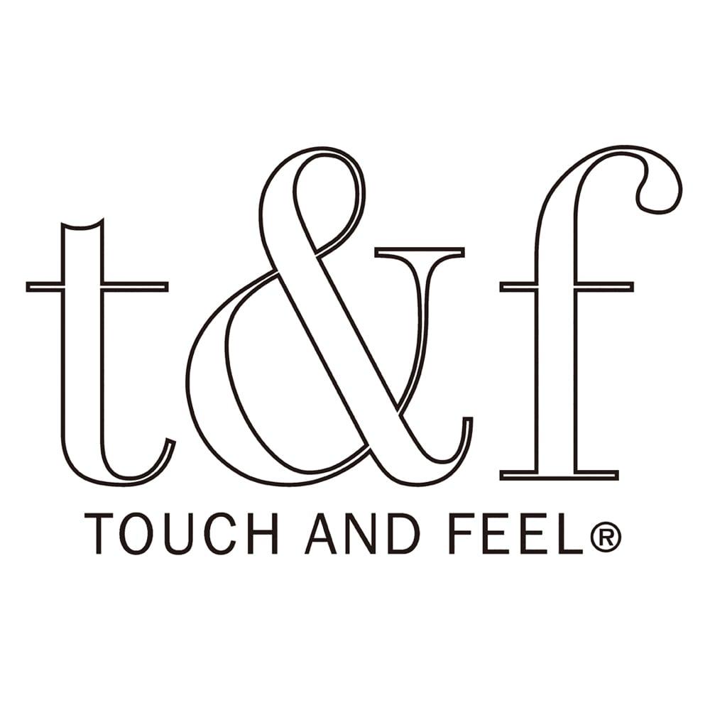 フレンチリネン100%3重ガーゼシリーズ シーツ TOUCH&FEEL(R)は「肌が触れて、感じて、心が満たされる」dinos発のファブリックシリーズです。