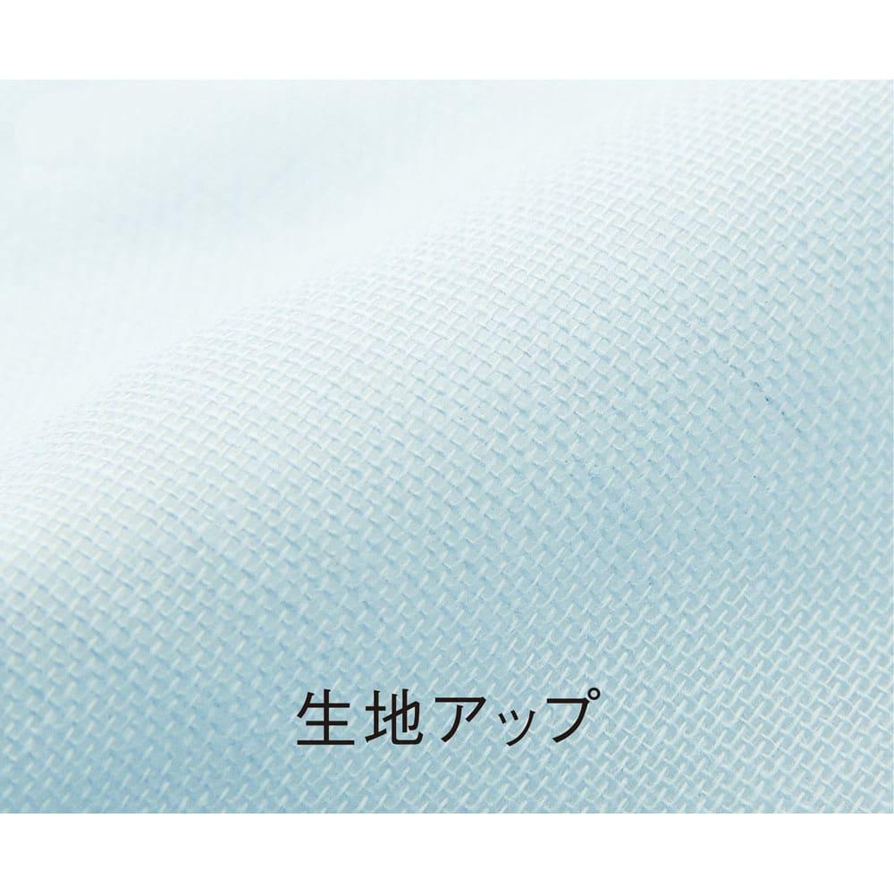 テンセルTM &ガーゼ寝具シリーズ ふわふわコンフォーター (イ)ブルー ガーゼ生地アップ
