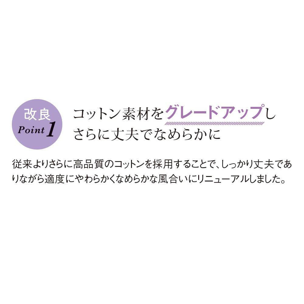 ファミリー布団用 今治タオル 無染色敷きタオル(タオルシーツ・ファミリーサイズ・家族用)