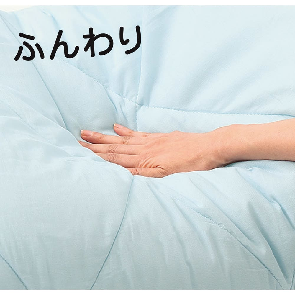 テンセルTM &ガーゼ寝具シリーズ 掛け布団 柔らかいテンセル(TM)わたと、綿100%のガーゼ生地との組み合わせが絶妙。一度触るととりこになってしまう、ふっくらふわふわの感触です。