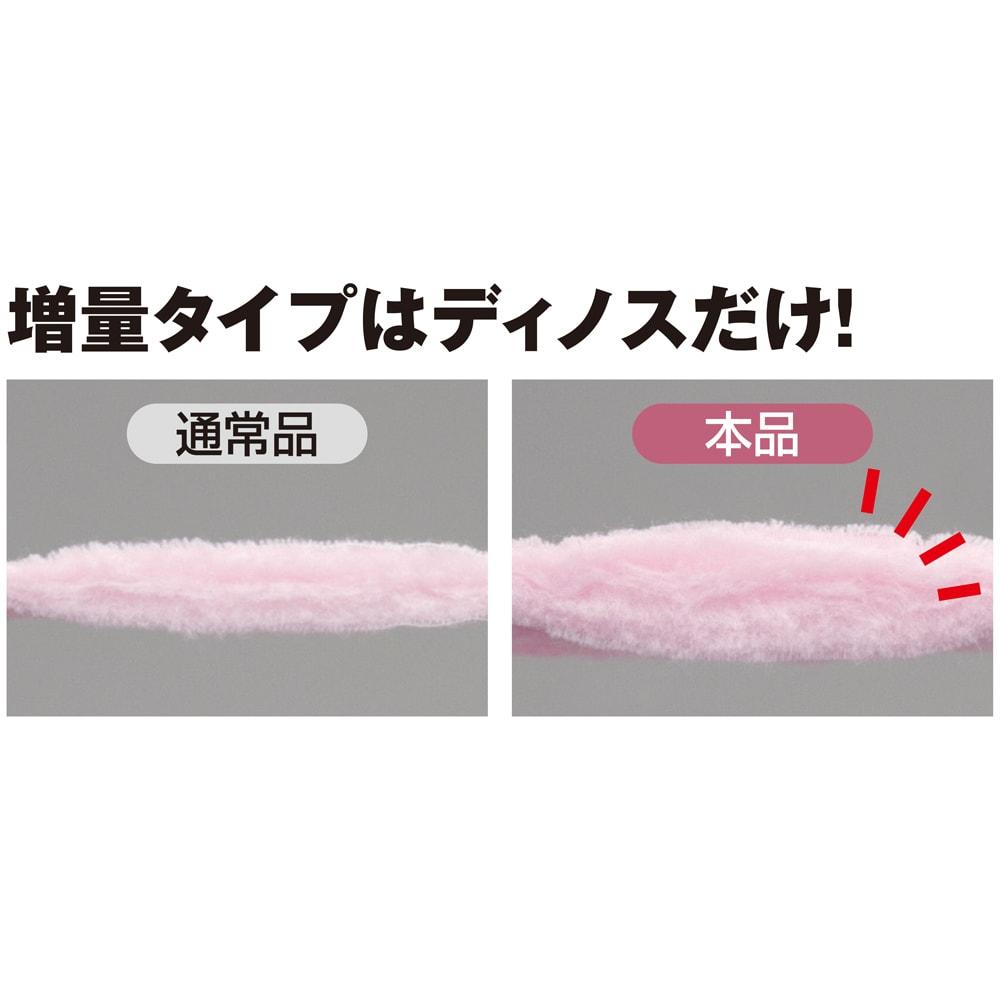 医療用の脱脂綿とガーゼを使ったパシーマ(R)EXシリーズ 先染めタイプ キルトケット 通常品に比べて約30%中わたを増量※したパシーマ(R)EXはディノスだけのオリジナル。 ※メーカー通常品との比較。画像は洗濯後の状態です