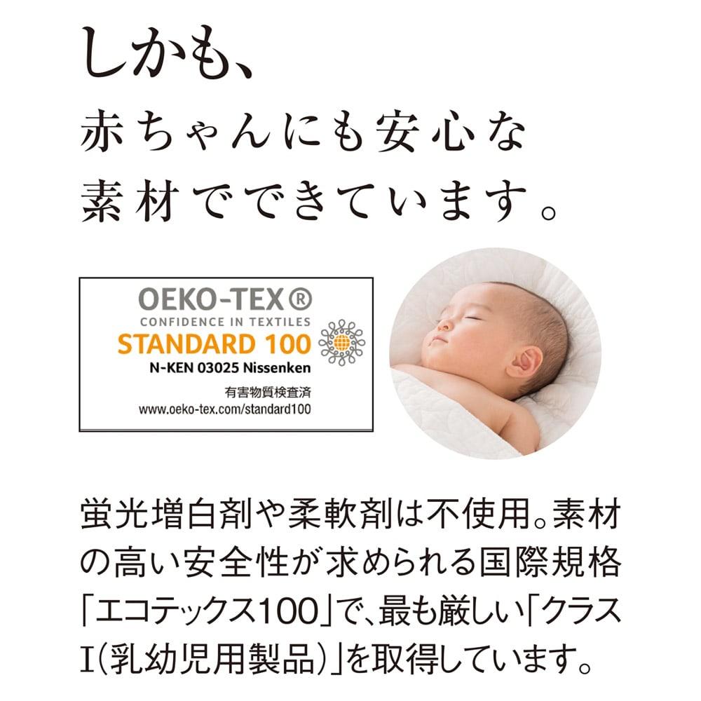 パシーマ(R) EX(先染めタイプ)シリーズ 夏の限定色デニムブルー ピローケース 普通判(1枚) 医療レベルの優しさだから乳幼児にも安心。