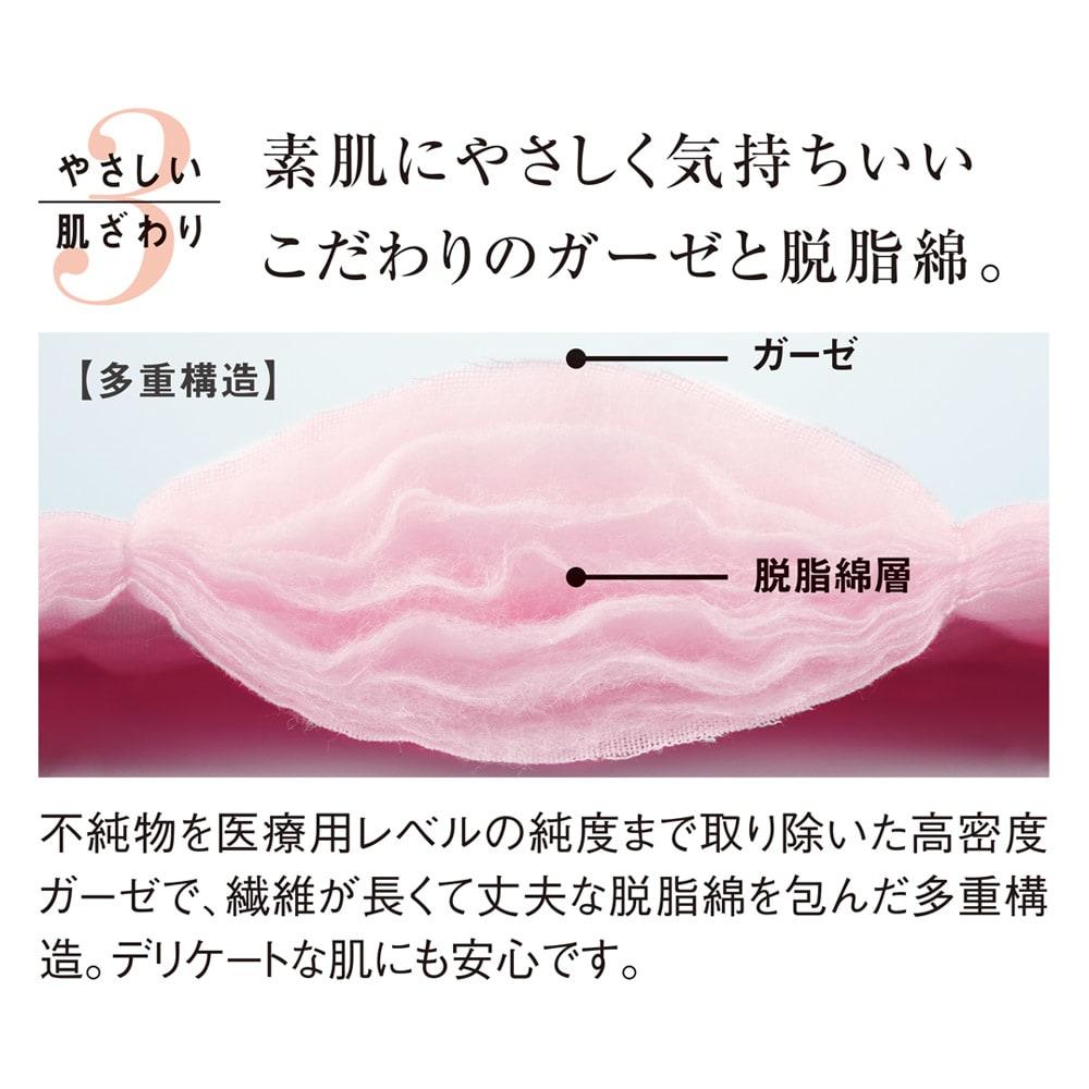 パシーマ(R)EX(先染めタイプ)夏の限定色デニムブルー キルトケット 夏にパシーマ(R)がいい3つの理由
