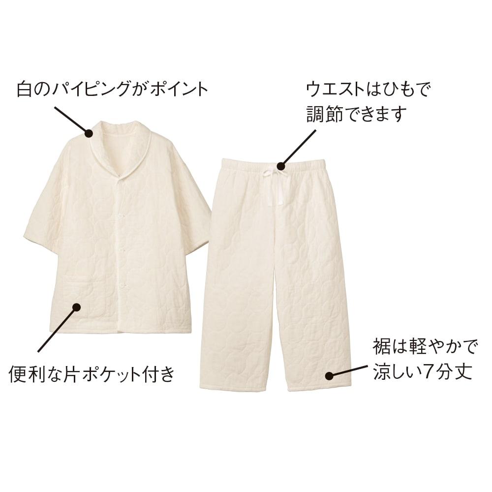パシーマ(R)生地の半そでパジャマ レディース ※写真の商品はメンズタイプになります。