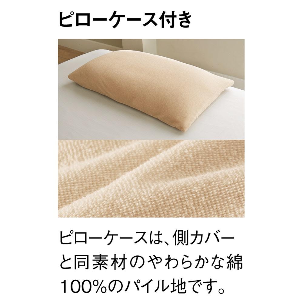 ブレスエアー(R) 敷布団 ネオ お得なひんやりセット