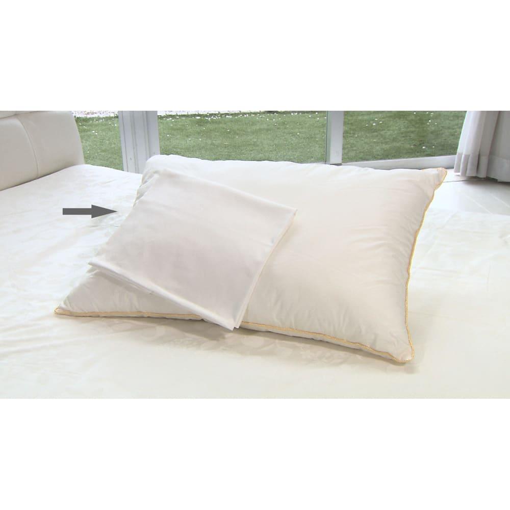 フィベールピロープレミアム ピローケース付き 大判(1個) 枕カバー付き。