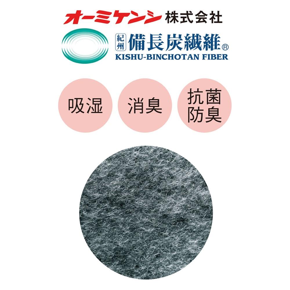 エアジョブ除湿布団収納袋 押し入れ お得な2個組 高機能の備長炭繊維(R)の入った生地はフェルト調で風合いもソフト。