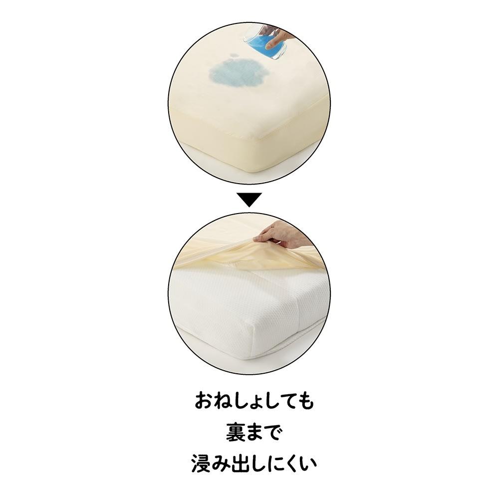 ファミリー240 (敷布団プロテクター デラックスタイプ)