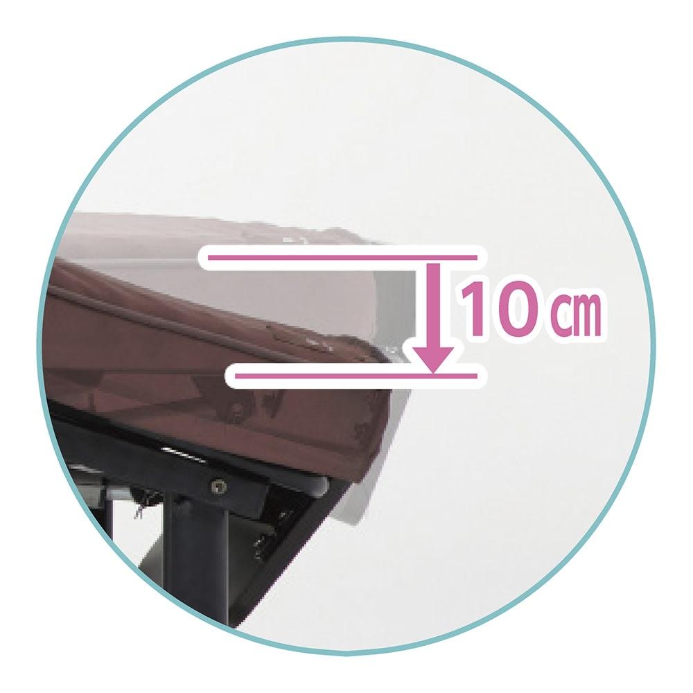 折りたたみ式電動リクライニングベッド カバーなし ベッドに座る際の姿勢が楽になるフットダウン機能付き。