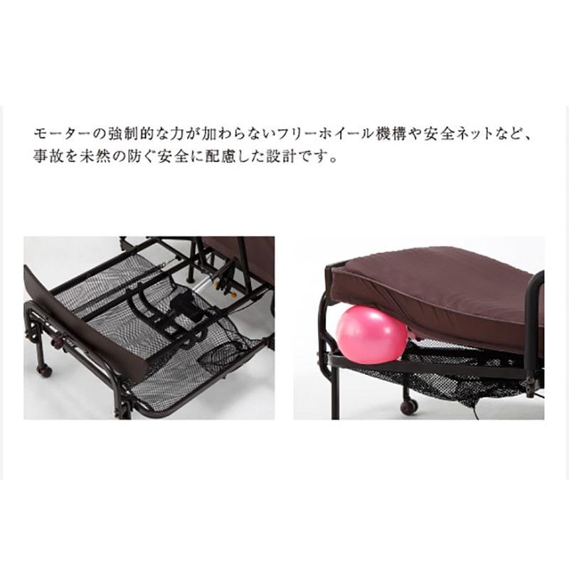 継ぎ目のないマットレスの折りたたみ電動リクライニングベッド ブレスエアー入り カバーなし 安全面にも考慮した安心の日本製です