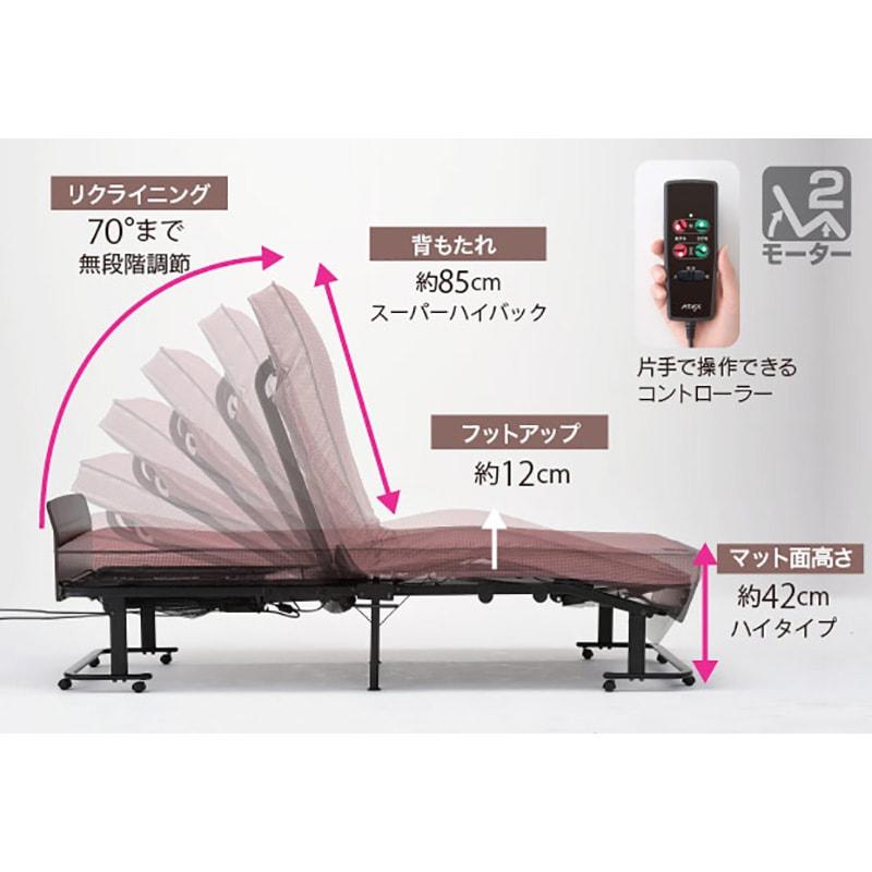 継ぎ目のないマットレスの折りたたみ電動リクライニングベッド ブレスエアー入り カバーなし 背部70度・脚部12度まで別々に無段階で調節できます。
