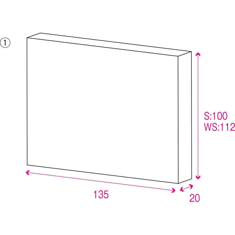 折りたたみ式ひのきすのこベッド ワイドシングルハイ 梱包サイズを事前にご確認いただけます。1梱包にてお届けいたします。