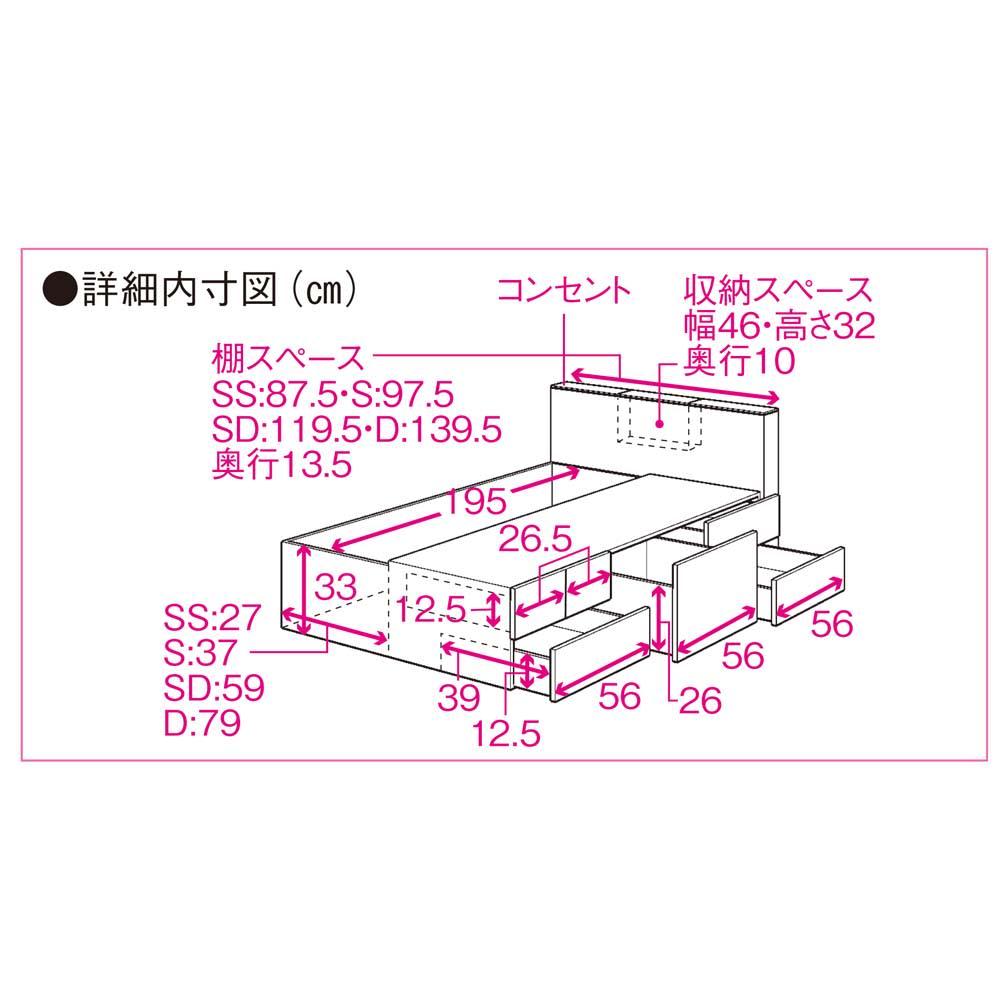 間仕切り仕様 大容量収納チェストベッド ポケットコイルマットレス付き 詳細内寸図