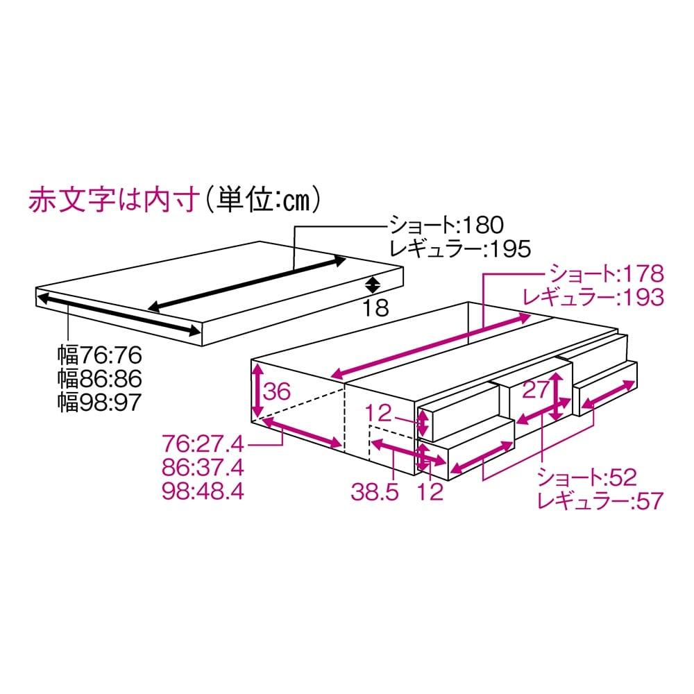 省スペース対応コンパクトチェストベッド(国産ボンネルコイルマットレス付き) ショート(長さ184cm) ※赤文字は内寸(単位:cm)