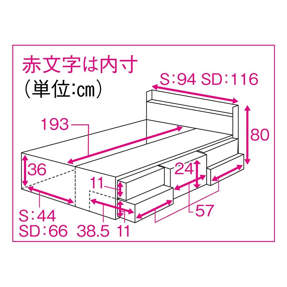 美草畳収納付きベッド 棚あり 内寸図詳細