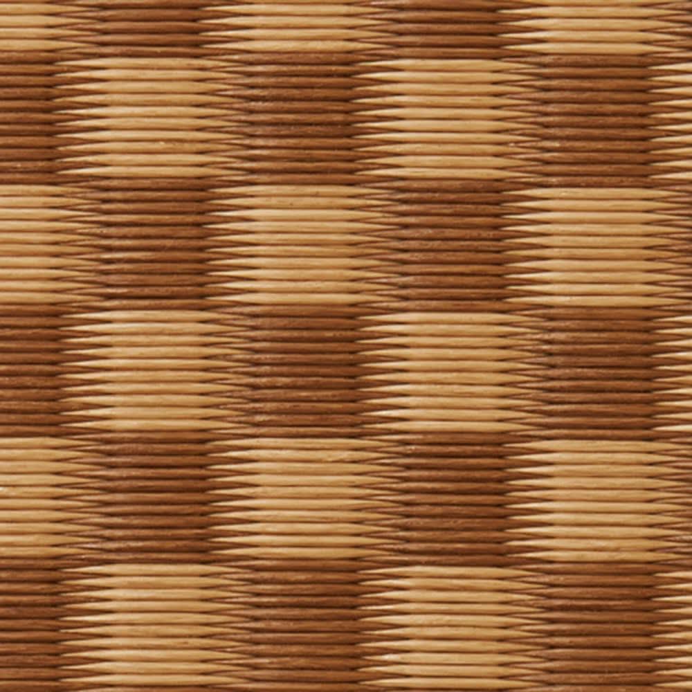 美草畳収納付きベッド 棚あり (イ)ブラウン 素材アップ 畳は市松模様になっています。