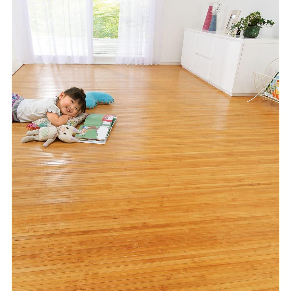 竹ラグシリーズ ラグ 大きいサイズはお部屋に敷き詰めて使えます(ア)ライトブラウン